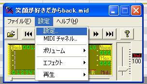 Timidi95の紹介画面