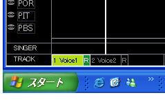 初音ミク編集画面の画像