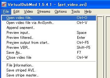 VirtualDubModの編集画面